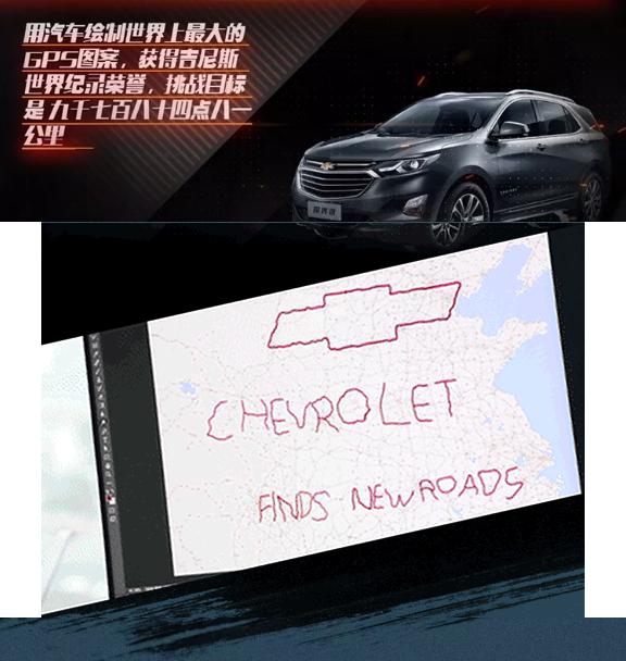 如何用汽车做画笔?